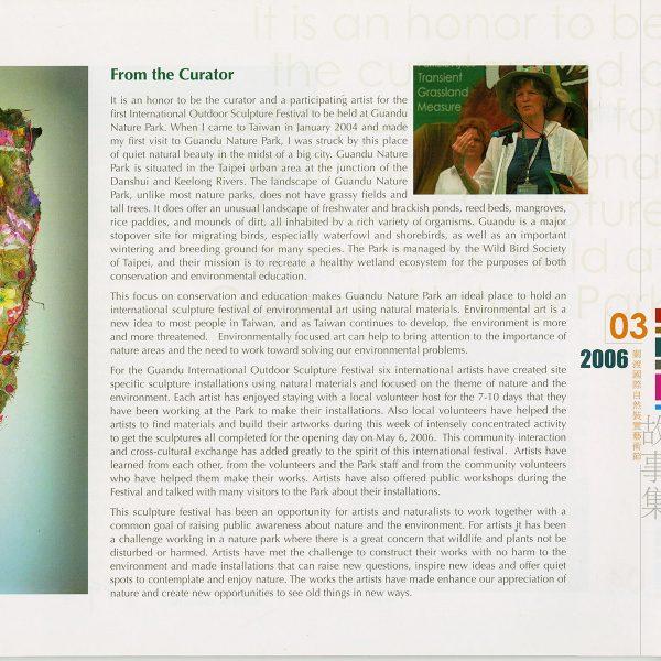 taiwan-catalog004