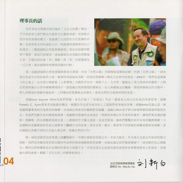 taiwan-catalog005