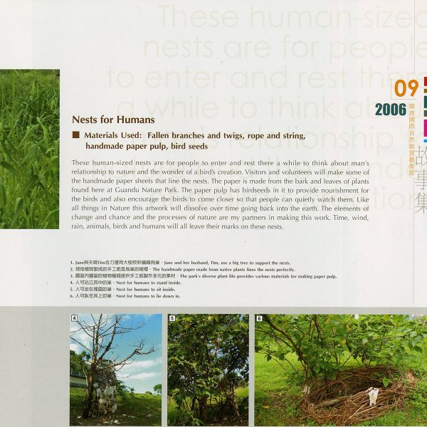 taiwan-catalog010