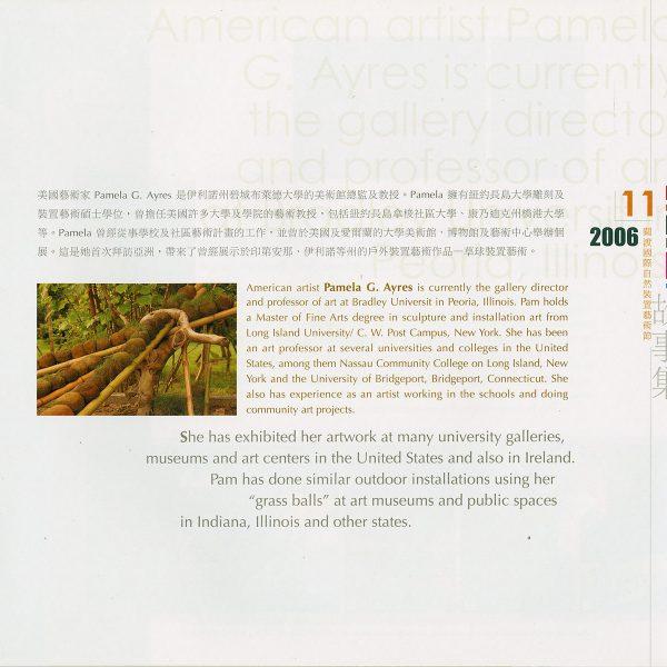 taiwan-catalog012