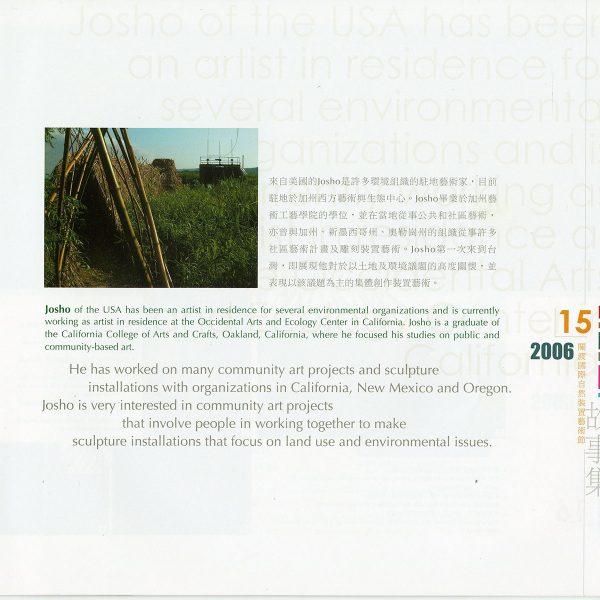 taiwan-catalog016