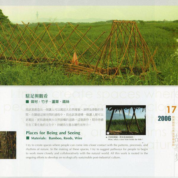 taiwan-catalog018