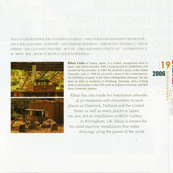 taiwan-catalog020