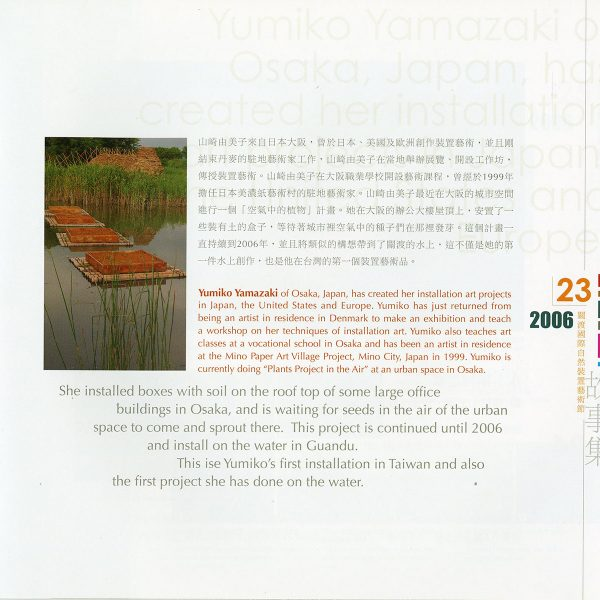 taiwan-catalog024
