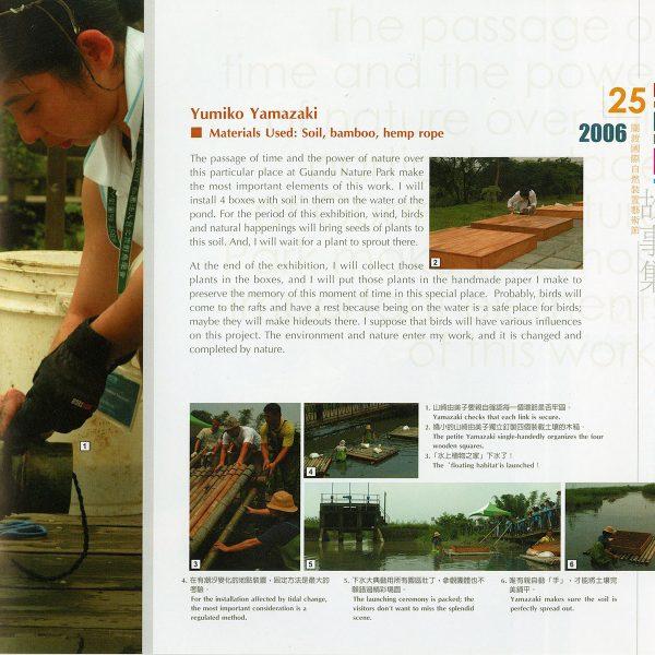 taiwan-catalog026
