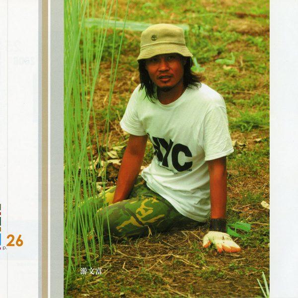 taiwan-catalog027