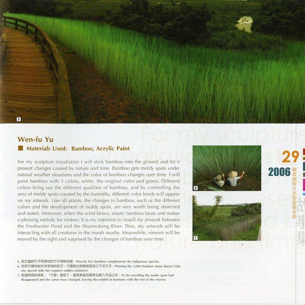 taiwan-catalog030
