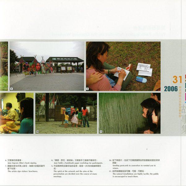 taiwan-catalog032