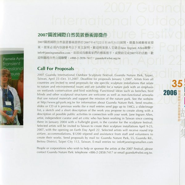 taiwan-catalog036